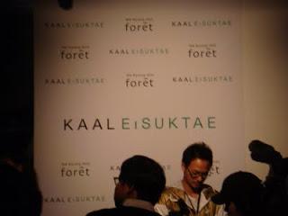 Seoul Fashion Week SS2010 _ 5°
