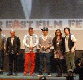 FAR EAST FILM FESTIVAL – il cinema del Sol Levante