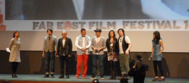 THE BOUNTY FAR EAST FILM FESTIVAL   il cinema del Sol Levante