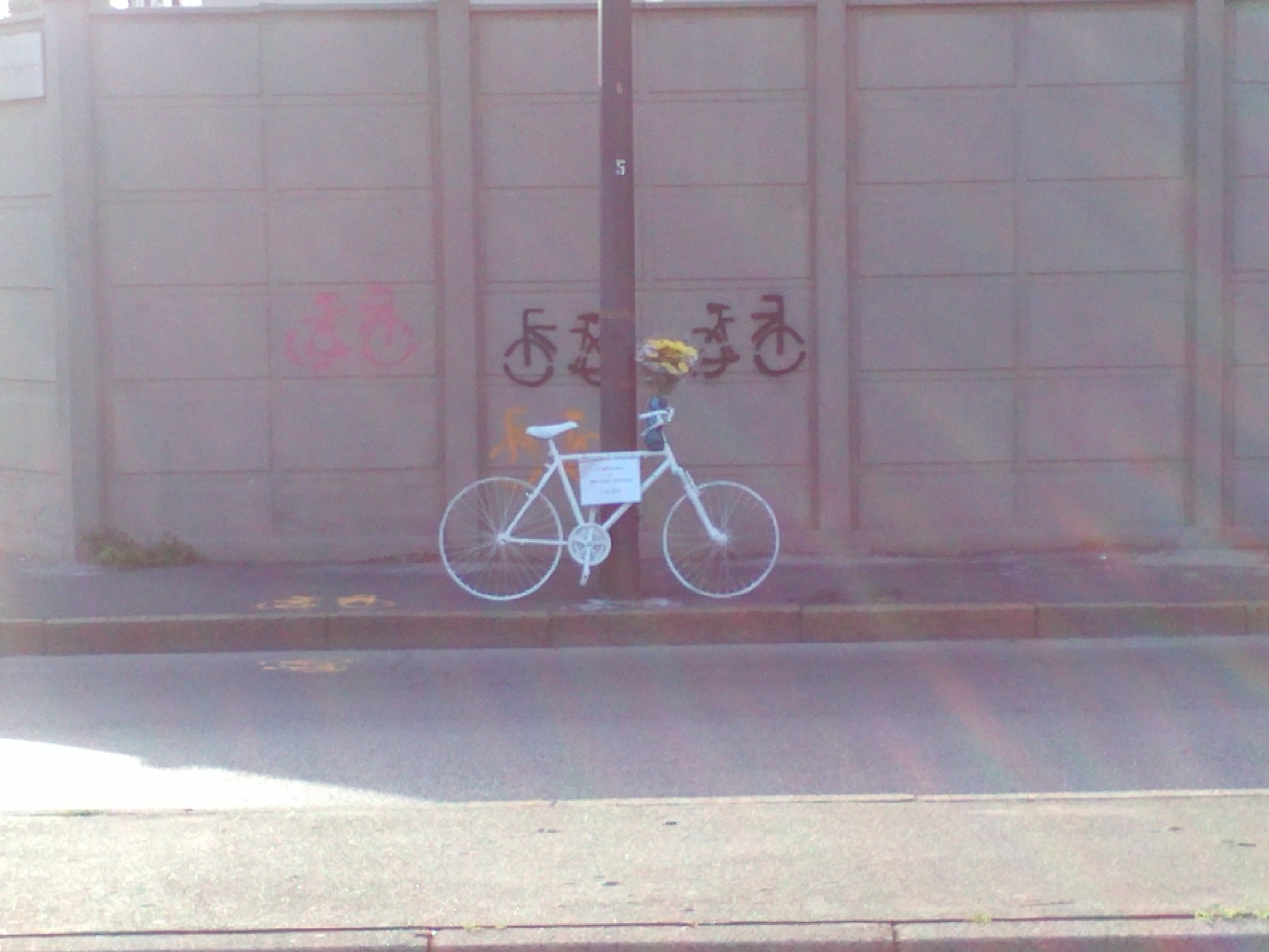 milano GHOST BIKES   Concrete message