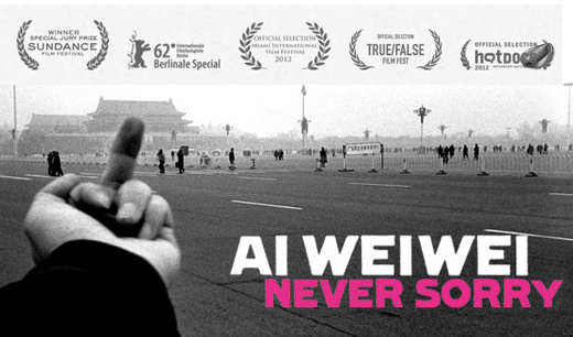 Ai WEi Wei never Sorry Dokumenation #AIWW: THE ARREST OF AI WEI WEI   the story behind the play