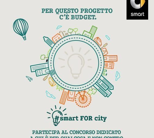 Smart FOR city 1