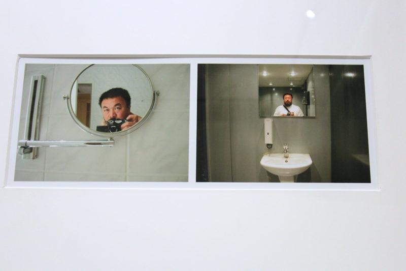 IMG 1069 e1480500418829 Around Ai Weiwei: Photographs 1983 2016