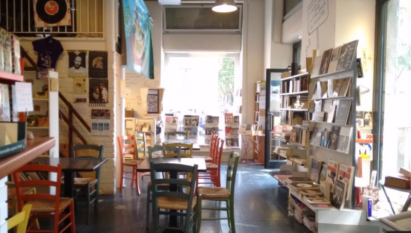 Schermata 2017 02 22 a 15.25.31 e1487773723752 BOOK CAFE