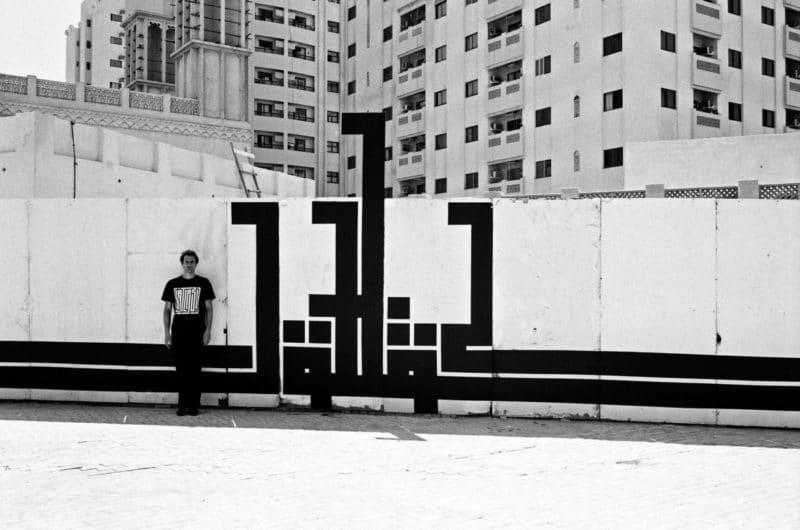 WK LAtlas Sharjah 2014 e1511373168466 LATLAS
