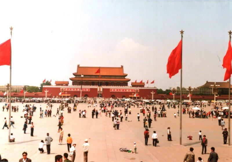 tiananmen square beijing china 1988 1 e1514892131918 LARTE CHE CI ASPETTA NEL 2018