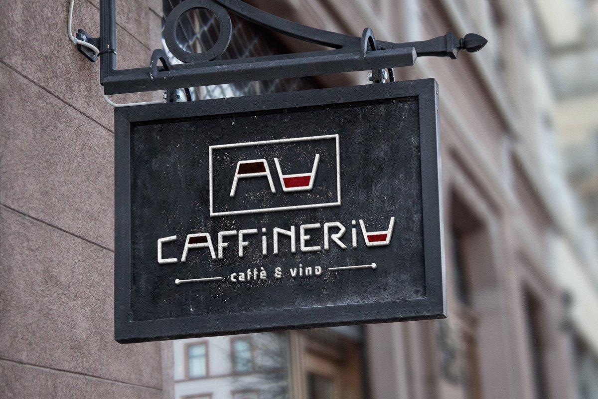 LOGO 1 CAFFINERIA