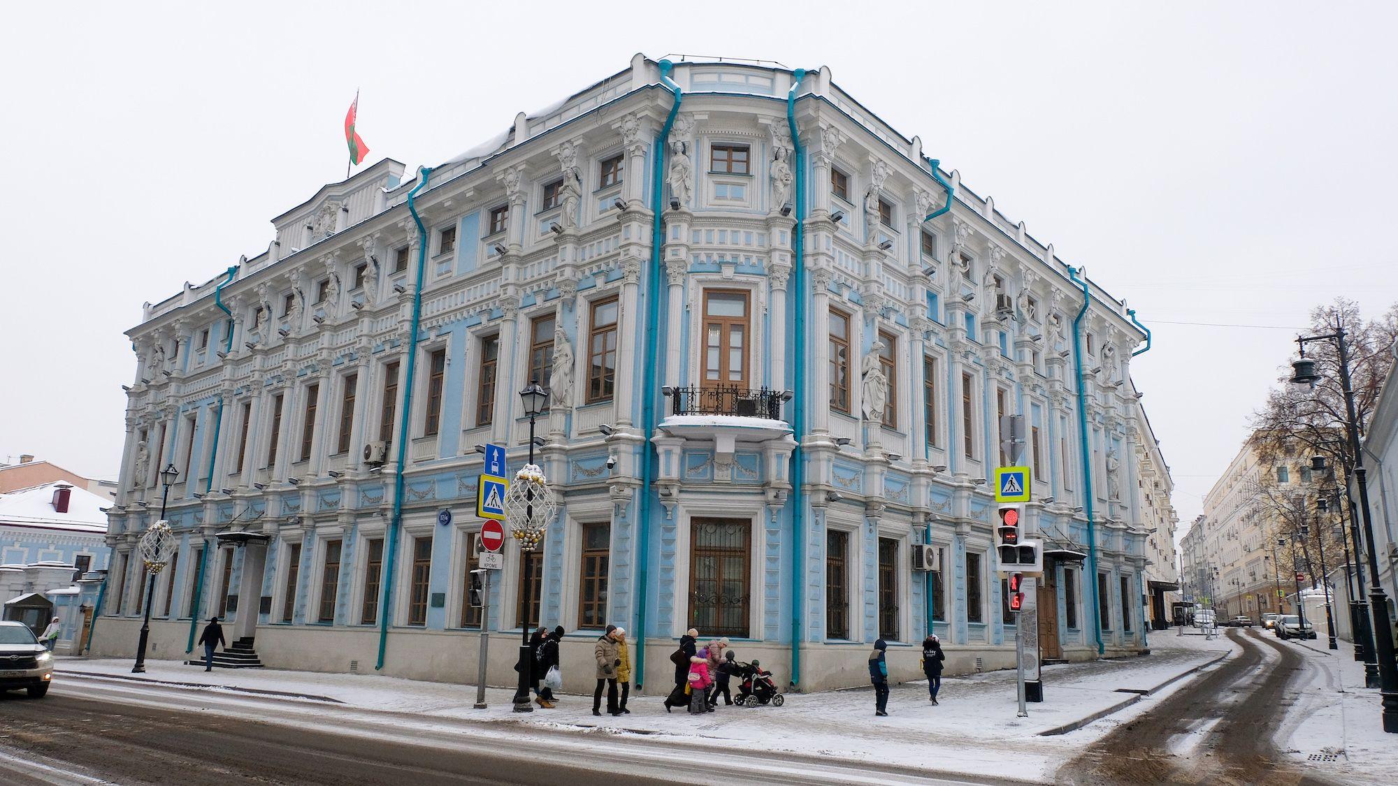 Mosca Ambasciata Bielorussa compressor WEEKEND A MOSCA