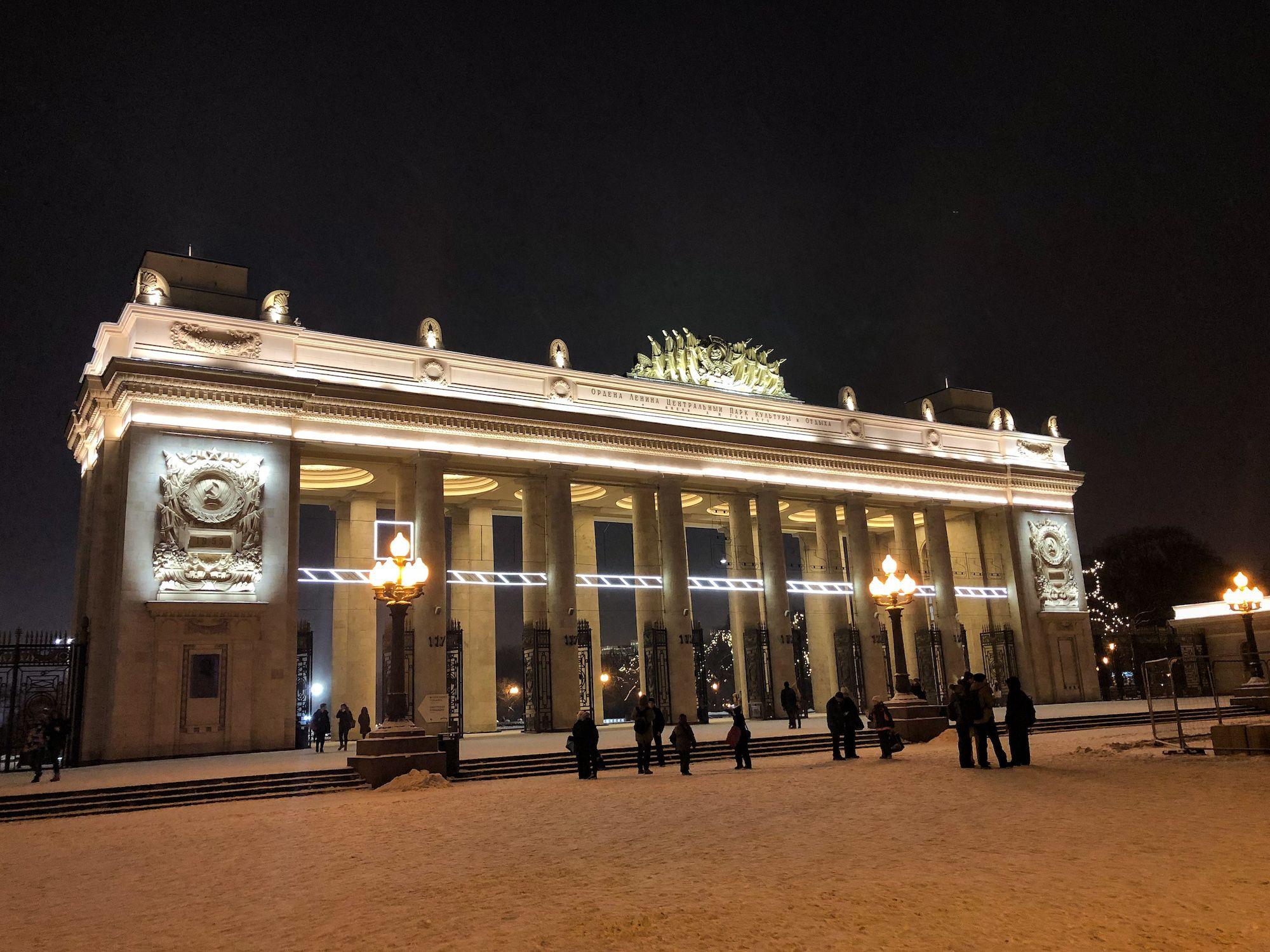 Mosca Gorky Park compressor WEEKEND A MOSCA