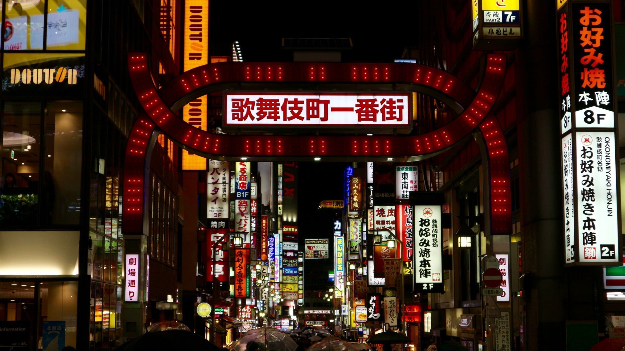Kabukicho VIAGGIO A TOKYO