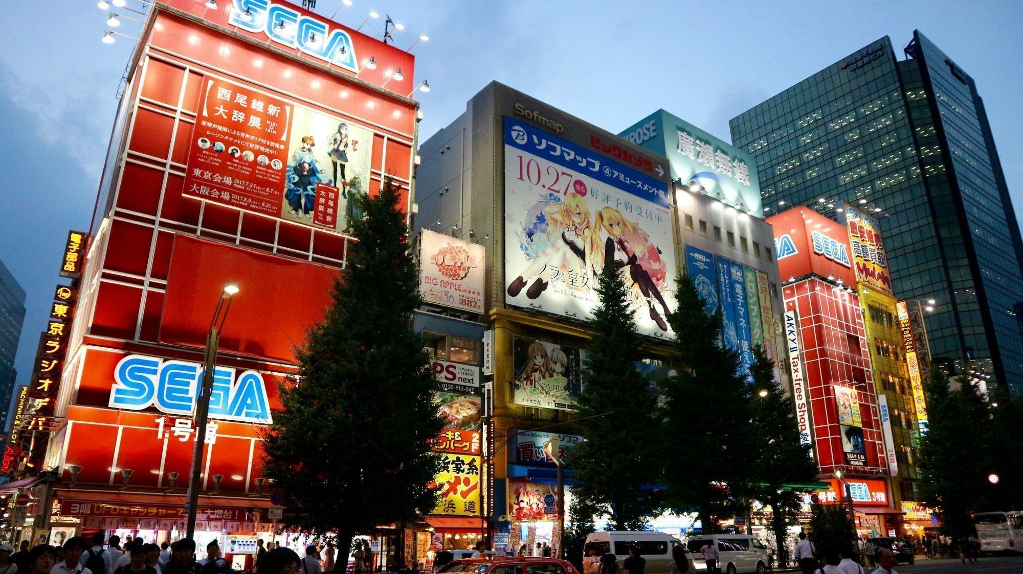 akihabara VIAGGIO A TOKYO