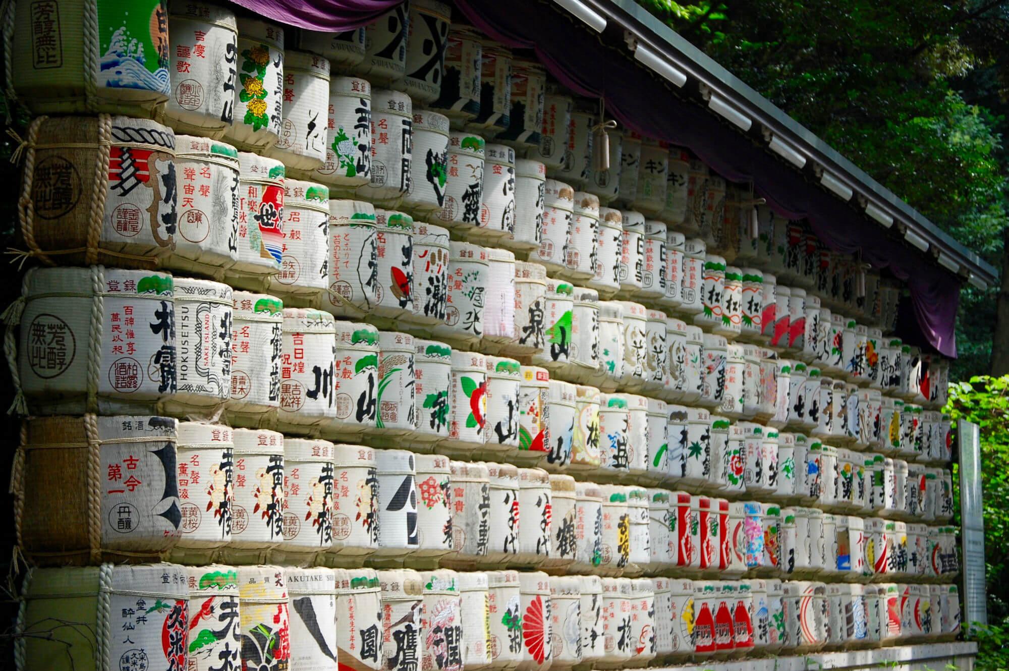 santuario meiji 1 VIAGGIO A TOKYO