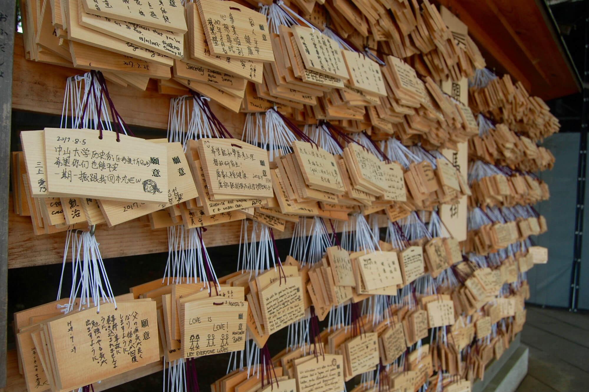santuario meiji VIAGGIO A TOKYO