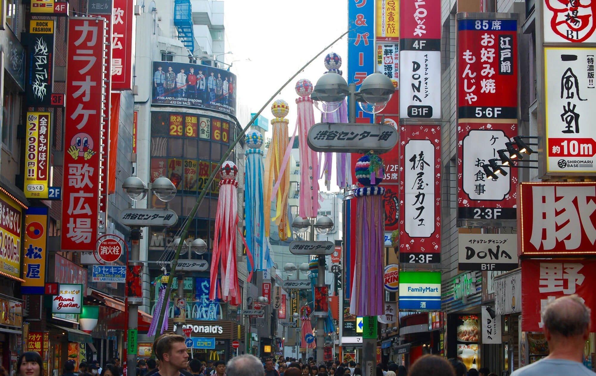 shibuya VIAGGIO A TOKYO