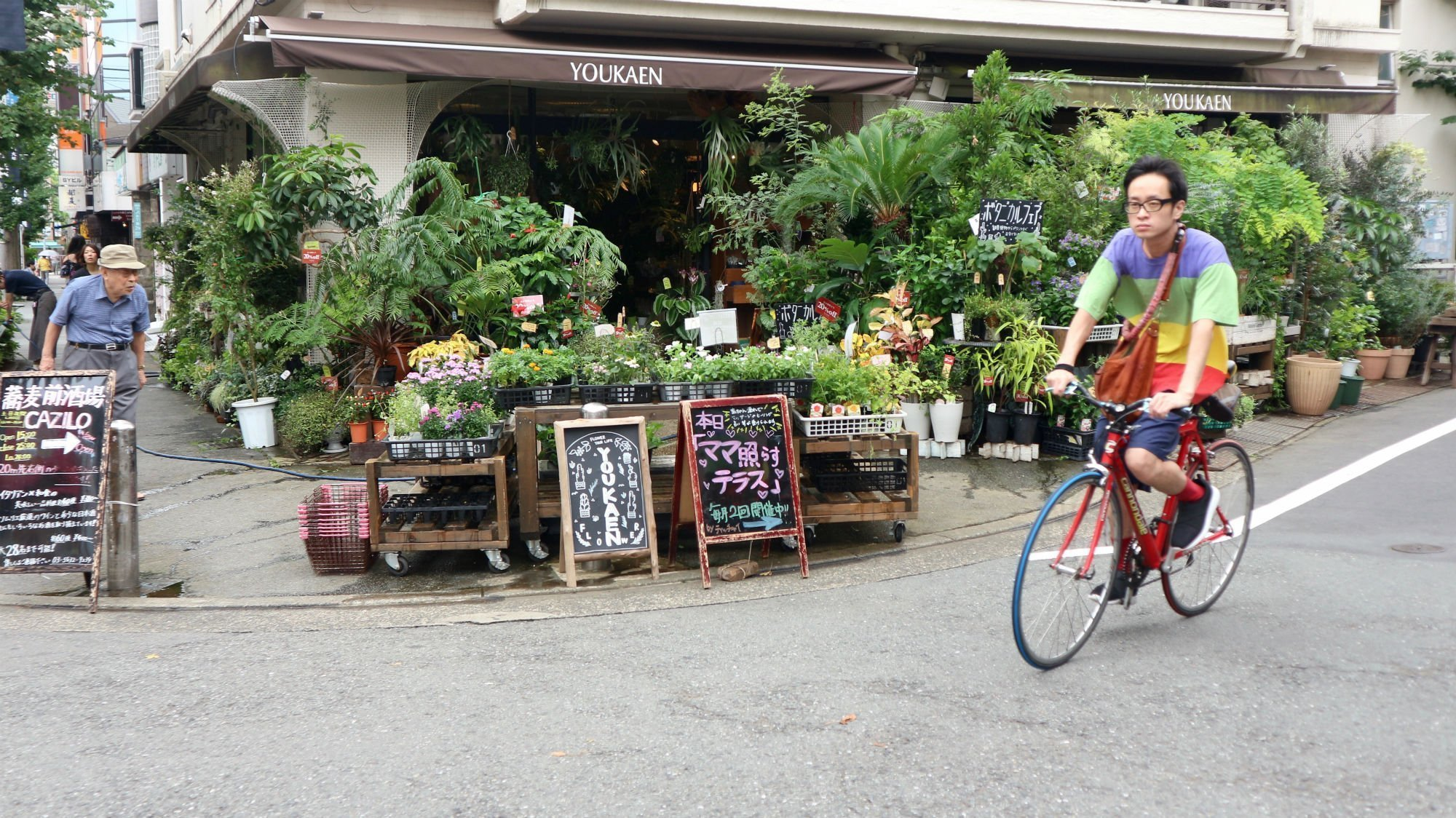 shimokitazawa VIAGGIO A TOKYO