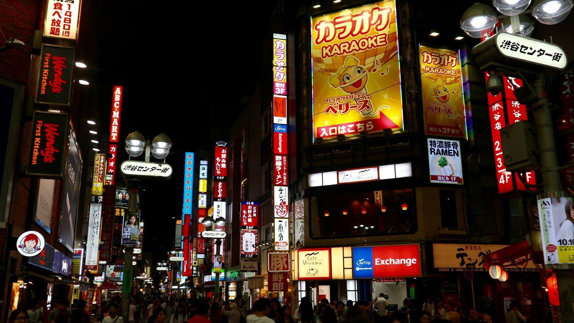 tokyo by night1 VIAGGIO A TOKYO