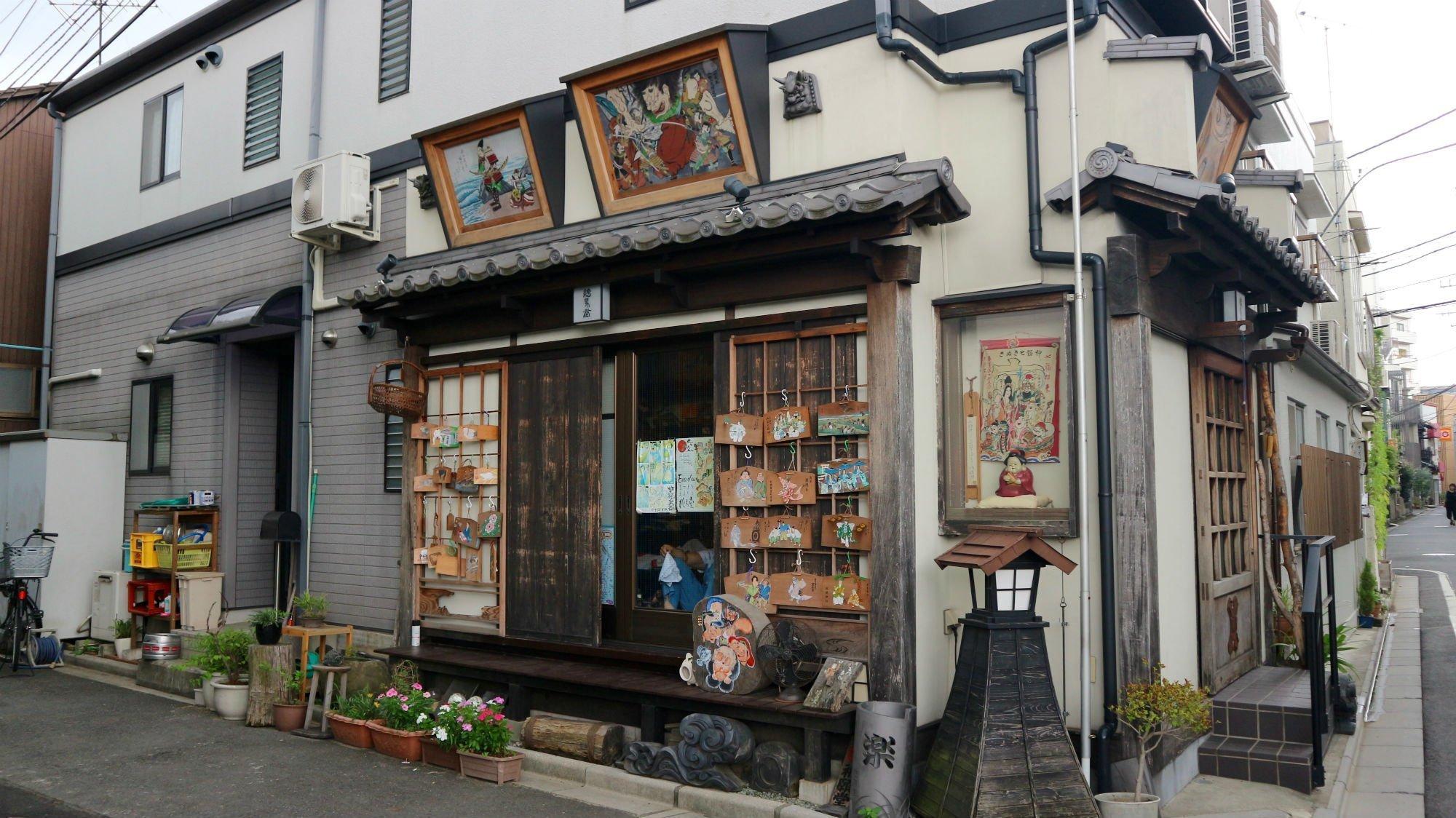 yanaka1 VIAGGIO A TOKYO