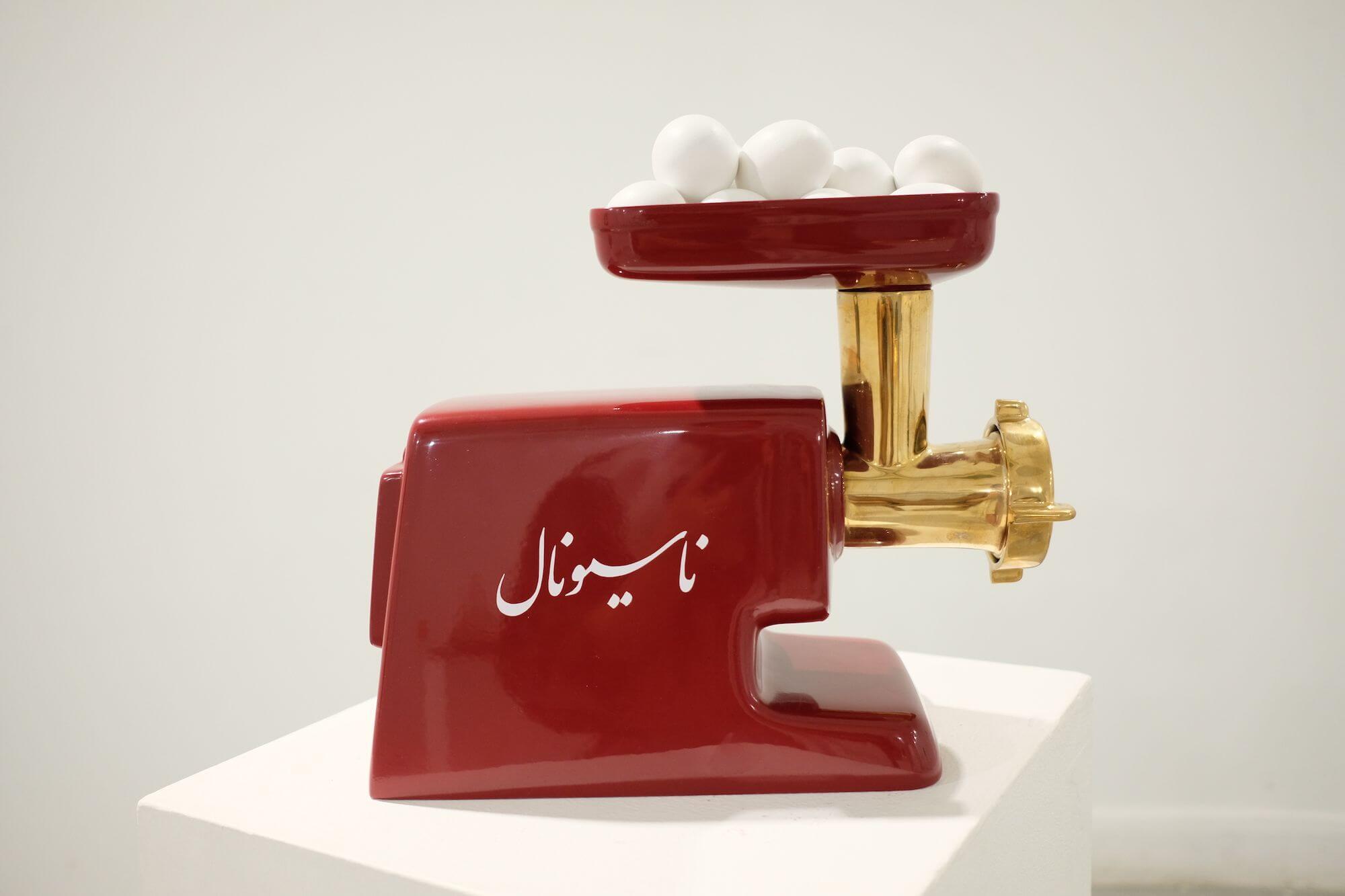 Teheran Casa degli Artisti 1 compressor 3 giorni a Teheran