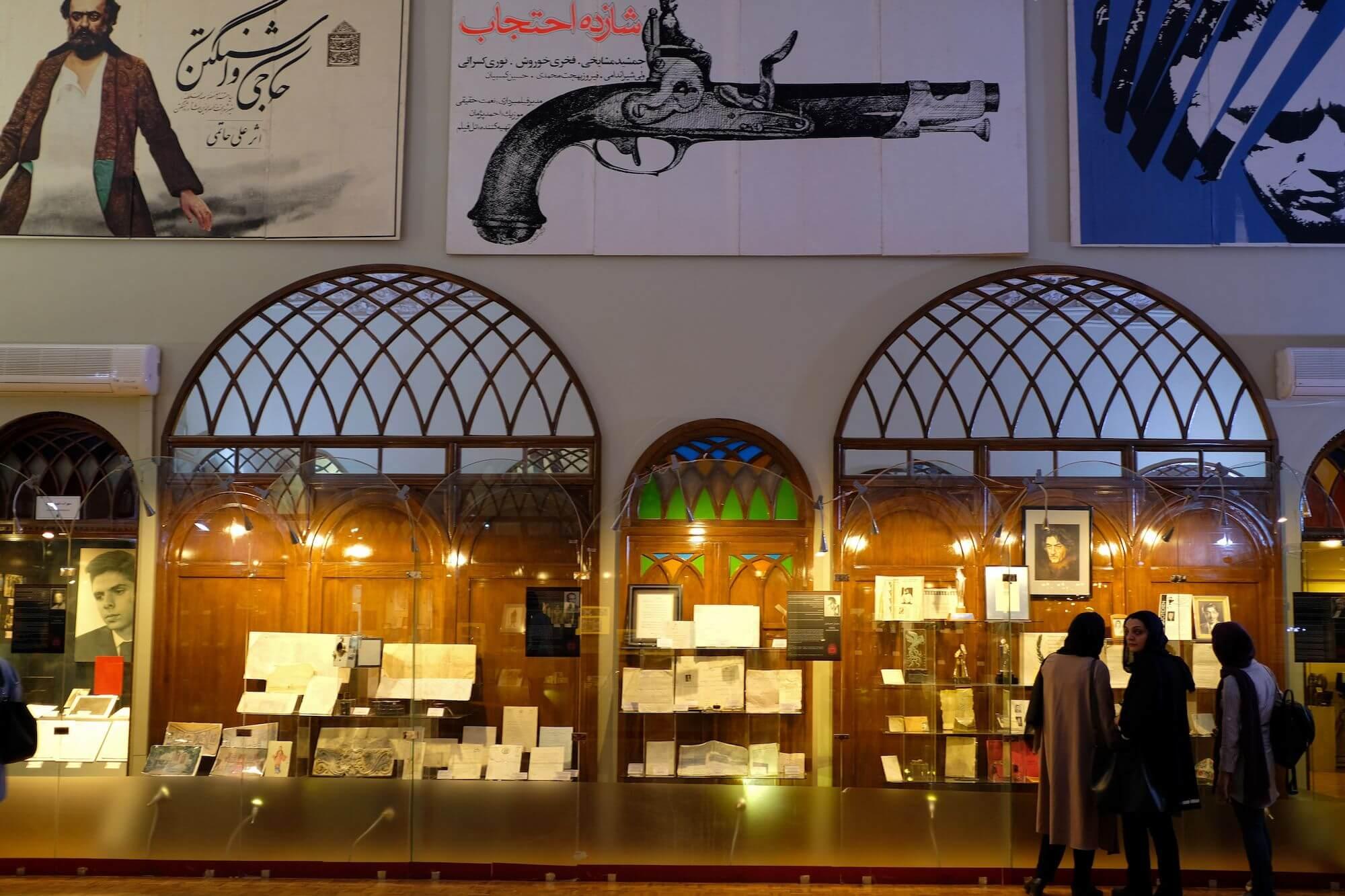 Teheran Museo del Cinema 2 compressor 3 giorni a Teheran