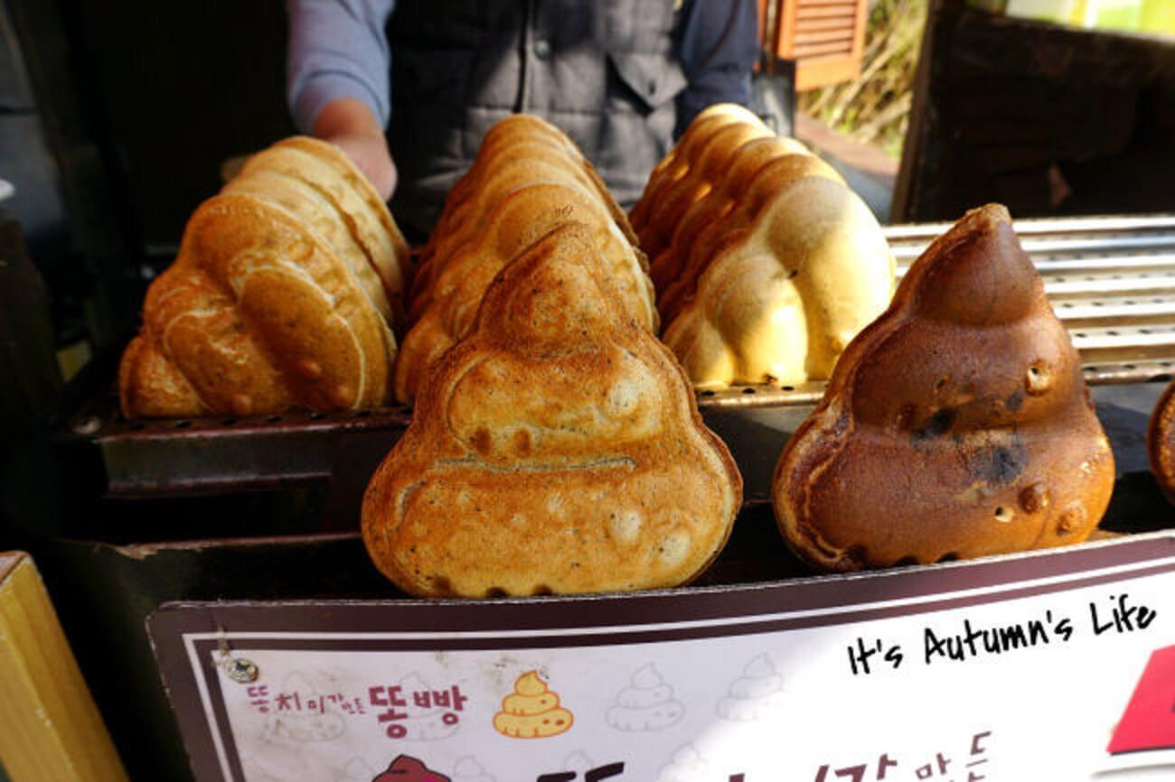 foto da Seoul Searching 3 CAFFETTERIE PARTICOLARI