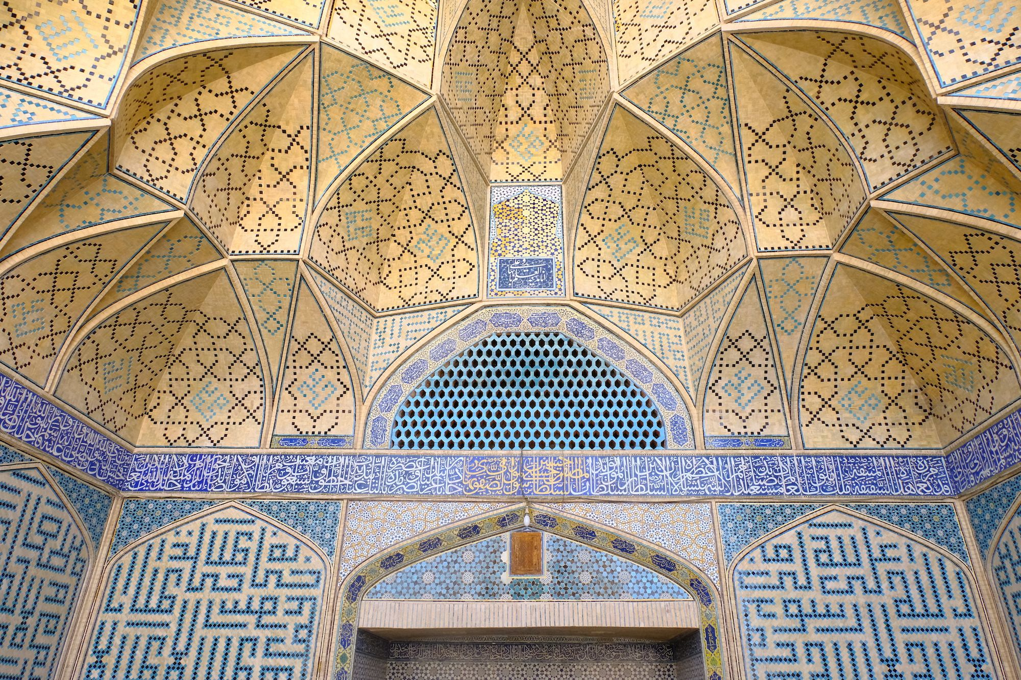 Isfahan Moschea di Jameh 4 compressor IRAN ON THE ROAD