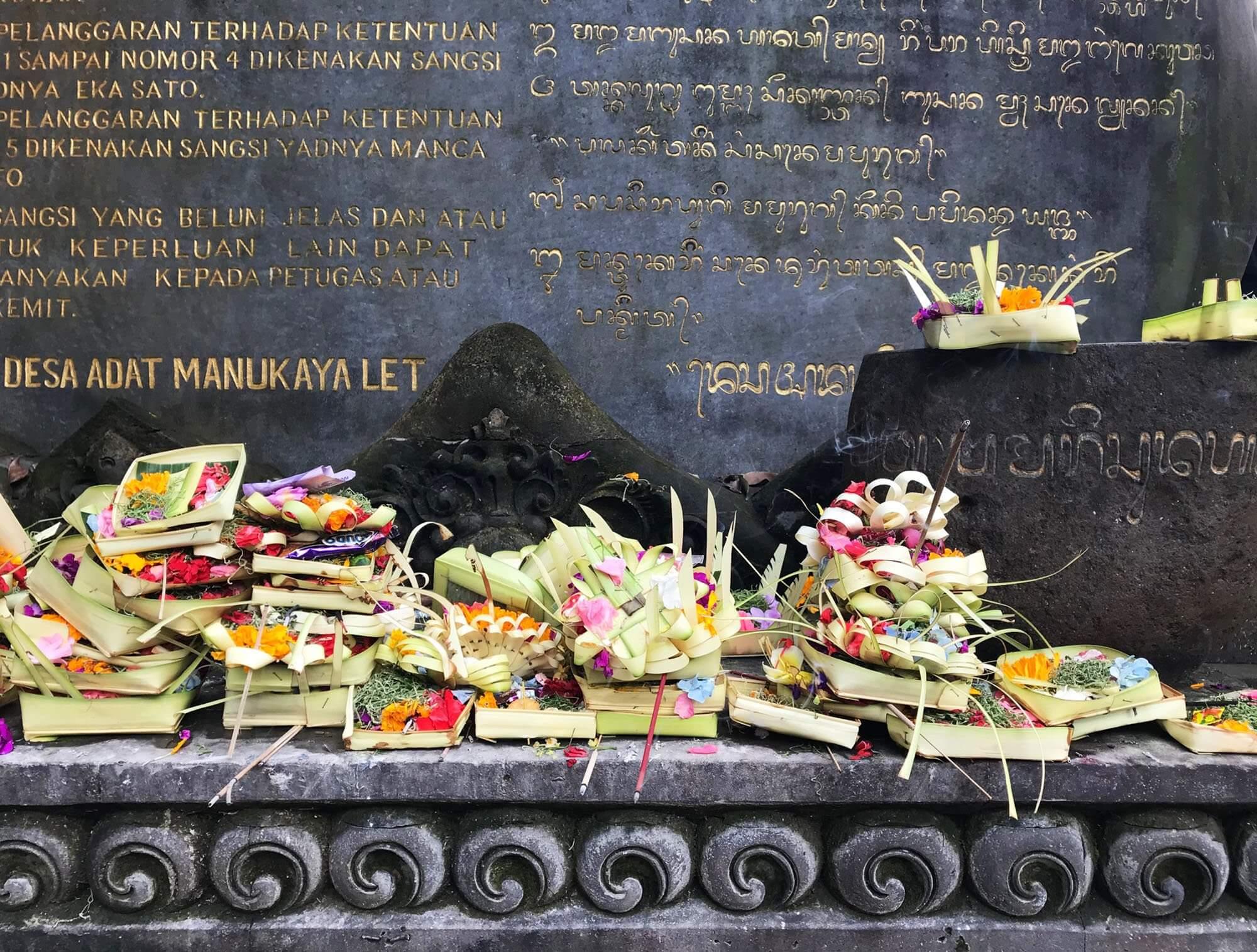 Bali 15 1 VIAGGIO A BALI